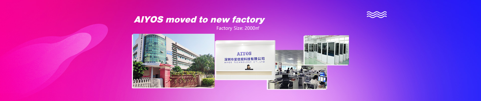AIYOS moved to new factory