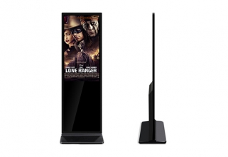 Floor Stand LCD Player