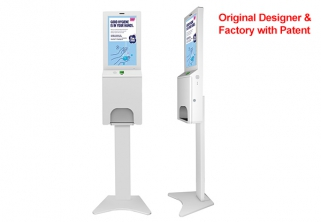 [ORIGINAL FACTORY & MASS PRODUCTION] Aiyos 21.5 inch digital signage hospital Automatic hand sanitizer auto Dispenser by Sensor